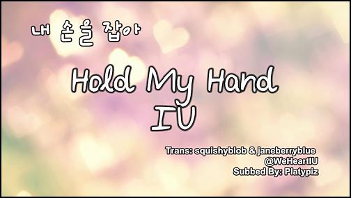 hold my hand lyrics new: