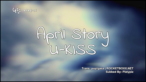u kiss well meet again lyrics hangulatjelek